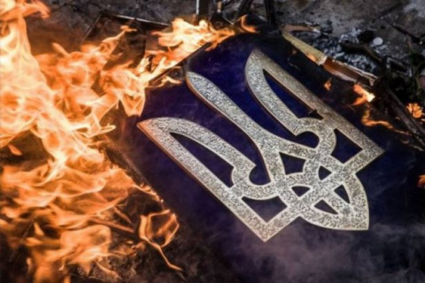 Сломанный магнит. Украинство как духовная порча русского мира