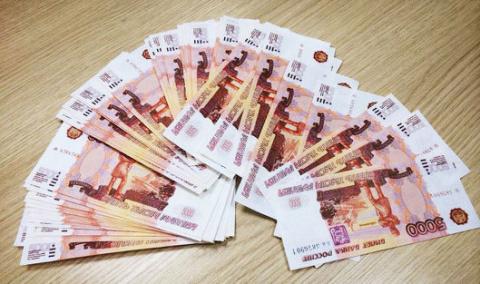 Коварный план по разрыву экономики России, это новость из дурдома