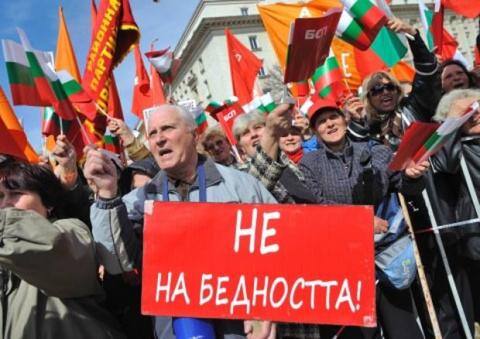 МВФ обдирает Болгарию — экономист