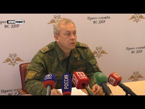 Басурин: ВСУ за сутки 53 раза нарушили режим прекращения огня в ДНР