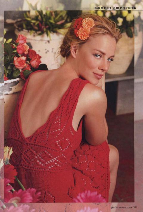 Шикарное красное ажурное платье спицами