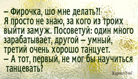 15 искрометных одесских анек…