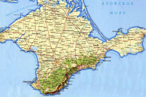 Как Крым не назови…