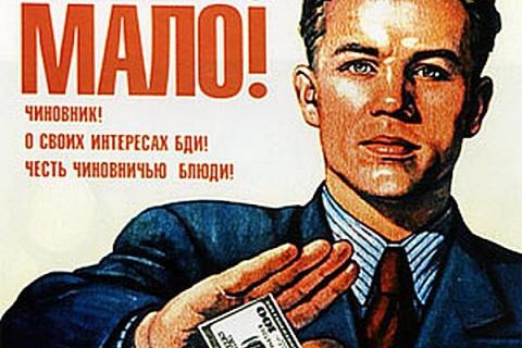 Как хорошо в стране советской жить!