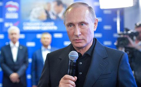 Путин: результаты выборов – …