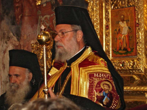 Кипрская Православная Церковь хотела бы стать выше РПЦ