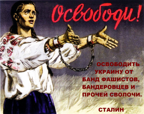 Каждый украинец уже должен 4…