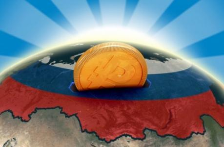 Будущее России: Не верьте пр…