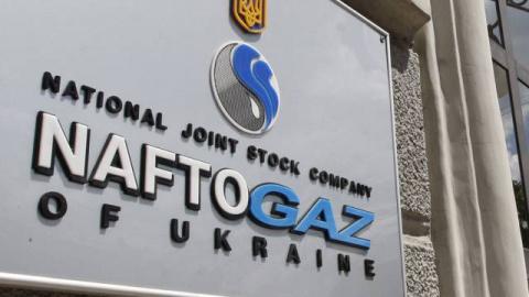 """Театр абсурда от """"Нафтогаза"""": """"Газпром"""" может использовать холода в РФ для провокаций против Украины"""""""