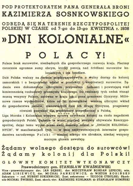 История предательства и амбиций Польши