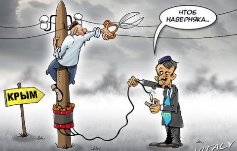 Майдауны оказали неоценимую помощь в интеграции Крыма и России