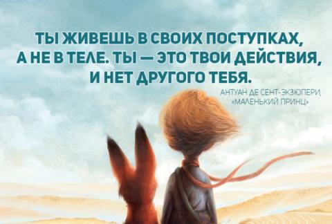 15 цитат из детских книг, см…