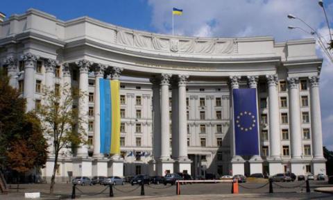 Украинский МИД осудил заявле…