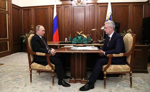 Встреча с мэром Москвы Серге…