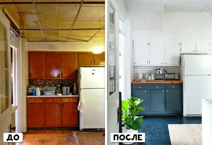 12 комнат до и после того, к…