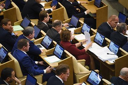 В Госдуме предложили урезать зарплаты депутатов и сенаторов до 35 тысяч рублей