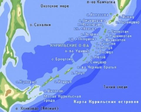 На острове Матуа найдена сек…