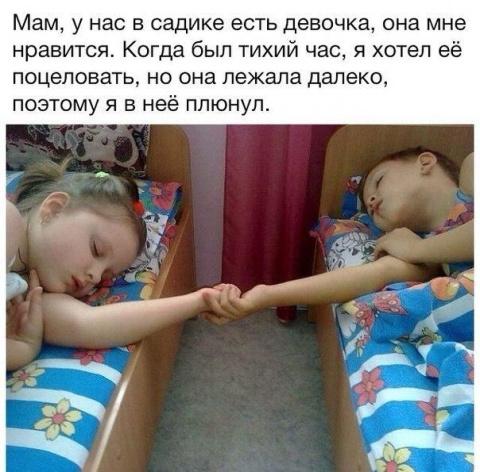 Любовь...