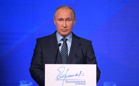 Заседание Международного форума «Примаковские чтения» -/- Максим Орешкин назначен Министром экономического развития