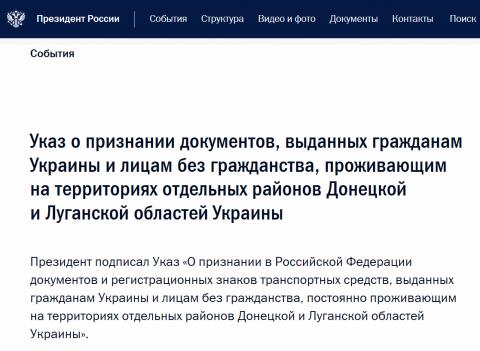 По всем канонам политической камасутры! - Юлия Витязева