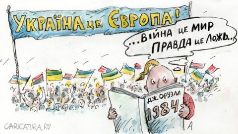 Украина введет закон, карающий за отказ называть ЛДНР «террористами» и «сепаратистами»