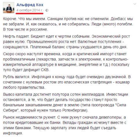 Как наши либералы украинцев развели