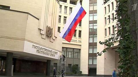 Крым отказался выполнять реш…