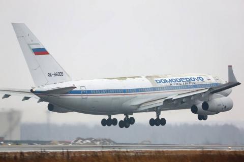 Из аэропорта Домодедово взле…