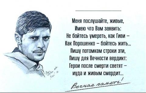 """Командира """"Сомали"""" захоронили на кладбище """"Донецкое море"""" рядом с могилой Моторолы"""