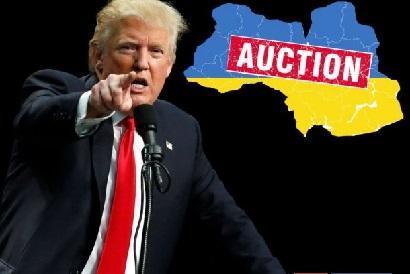 Д. Трамп попытался продать В…