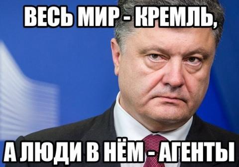 Телевидение Западной Украины сообщило, что Николай Гоголь был агентом российских спецслужб... Вот те на!