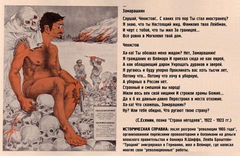 """Режим негодяев: """"Веймарские""""…"""