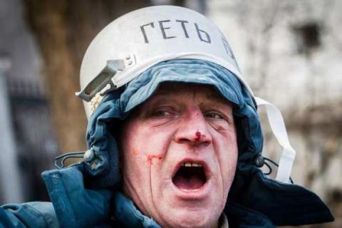 Майдан в Вашингтоне стартует 20 января, либералы уже готовят кастрюли