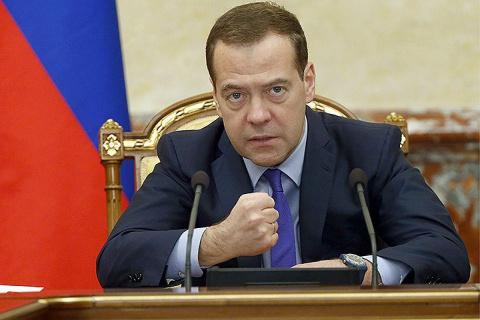 Медведев: «Расстаньтесь с ил…