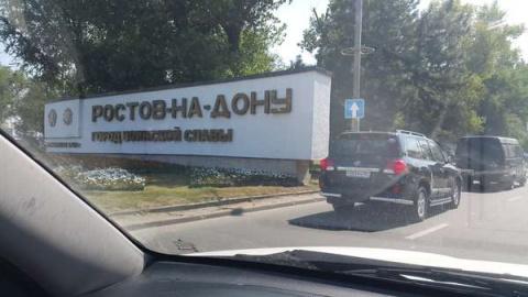 Губернатор Ростовской област…