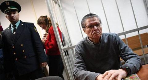 Суд приговорил Улюкаева к восьми годам строгого режима