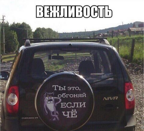 Сплошной позитив)