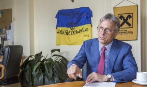 Нацбанк Украины возглавит пр…