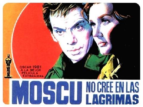 Москва не верила, а Голливуд оценил. Как снимали советский киношлягер