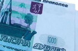 В Ялте украинец пытался расп…