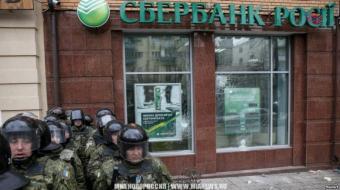 Жесткий ответ России на банк…