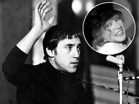 «Левые» концерты советских артистов