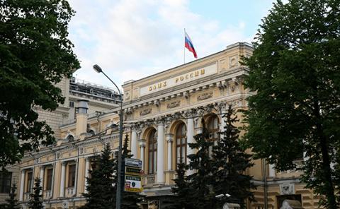 Банк России назвал невозможн…