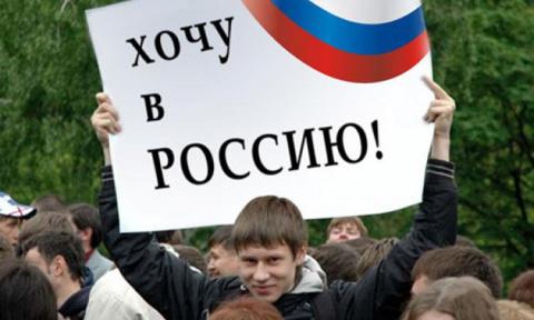 Россияне разочаровались в Европе и массово возвращаются домой