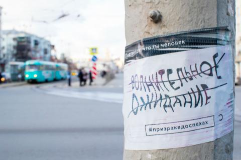 «Докажи, что ты не робот»: в Екатеринбурге введен режим киберапартеида