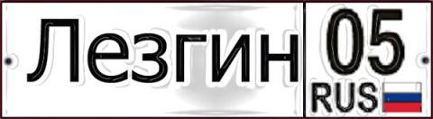 Ромер Ахтияров
