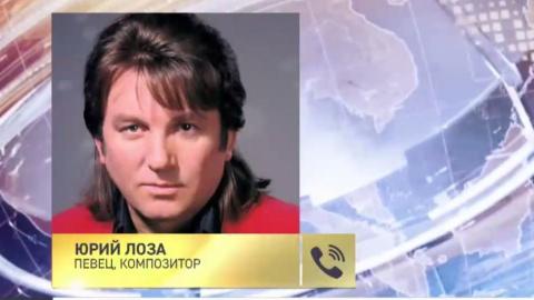 Юрий Лоза: Михаил Калашников…