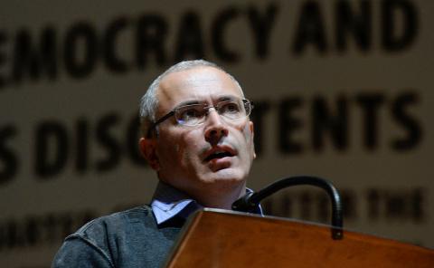 Что готовил для России Ходорковский? Часть 1.