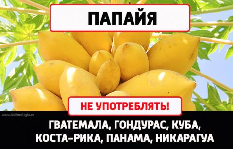 10 безобидных слов из русского языка, которые в других странах могут принять за ругательство