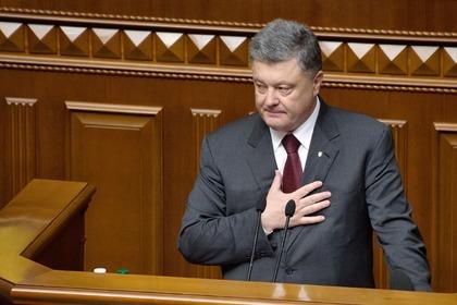 «Блок Петра Порошенко» призв…